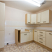 Photograph of property: Kitchen 2